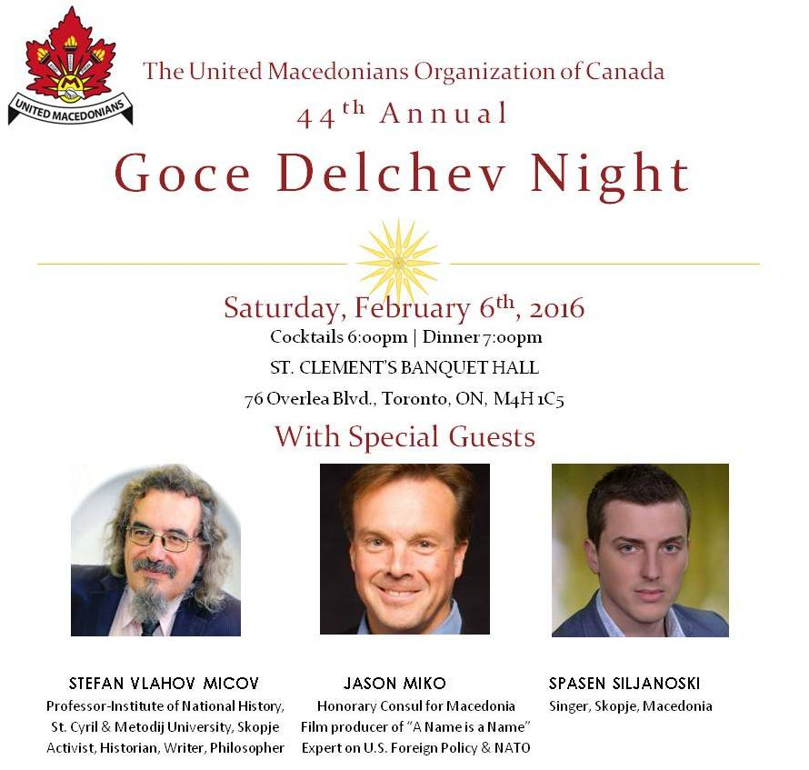 Goce Delchev Night 2016
